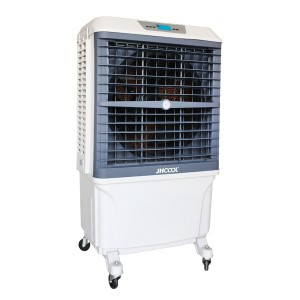 Uy Air Cooler-JH801
