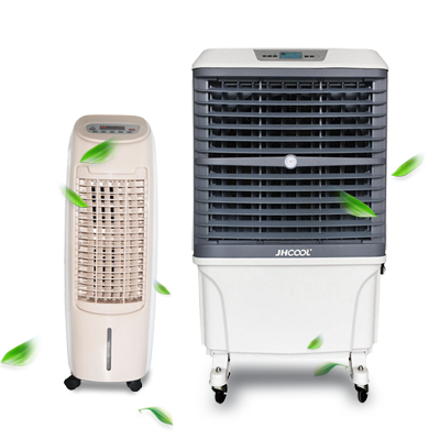 Portabil Air Cooler