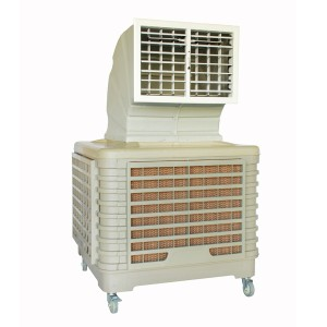 Commercial Air Cooler- JH-T9 Faasologa