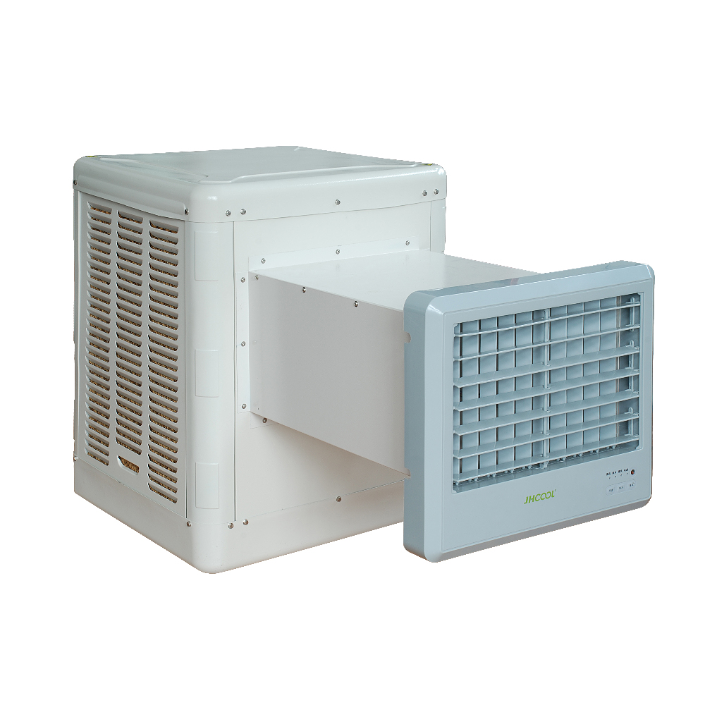 JHCOOL DC Centrifugal Air Cooler Is Available