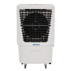 Stot Air Cooler- JH165E