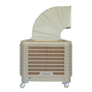 Commercial Air Cooler- JH-T9 Series