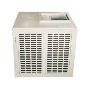 OEM Factory for Duct Air Cooler -