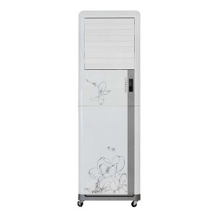 Heimilis Air Cooler- JH157