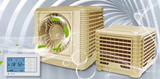 India's Air Cooler Market, 2019-2025: Forecast by Sector, End-user, Type, Tank Capacity, Distribution Channel, Region & Competitive Landscape