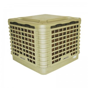 JH18AP-18D8-B2 Low Noise Industrial air cooler