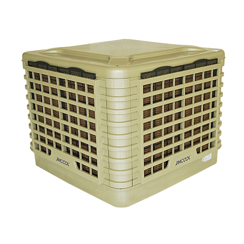 JH18AP-18D8-B2 Low Noise Industrial air cooler Featured Image