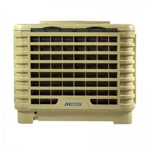 JH18AP-18D8-B2 Low Noise Industrial air cooler
